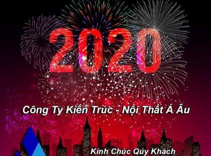 Tổng kết năm 2019 tuyệt vời và chào đón năm 2020 thành công rực rỡ